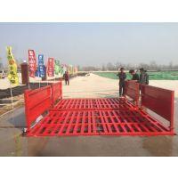JIEIXN-工地冲洗设备 重庆铜梁工地立体式冲洗设备