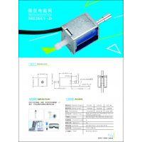 微型电磁阀SO520AV-D直通阀汽车尾管声浪阀