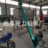 骏力 农业输送机械提升机 螺旋输送机 物料颗粒上料机 直销