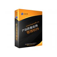 苏州产品质量追溯软件开发