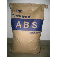 PA+ABS 德国巴斯夫 Terblend? N NG-02 UV 丙烯腈丁二烯苯乙烯+ 尼龙