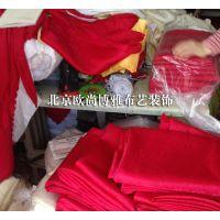 北京工厂店定做椅裙 椅套 台布 桌布 酒店布草