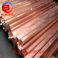 上海钜备 耐磨高导C18150铬锆铜c18150板 棒 线是什么价格
