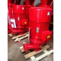 贵州消防泵XBD5/55.6-200-400泵喷淋泵 消火栓泵 生活无负压供水设备