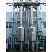 强制循环蒸发器,单效、多效MVR结晶蒸发器、结晶物回收设备