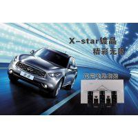 【2018款】宝马528li保养 壹捷专业X-STAR镀晶