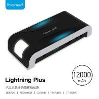 powerseed多功能13000mah12V笔记本应急电源 汽车充电宝跨境货源