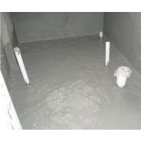 欢迎进入-南京房屋防水补漏维修(各点)售后服务网站电话