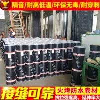 厂家滞销铜胎基耐根穿刺 化学阻根耐根穿刺防水卷材