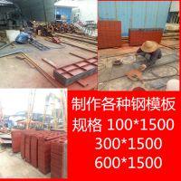 云南昆明钢模板/旧钢模板厂家批发价格13658838869