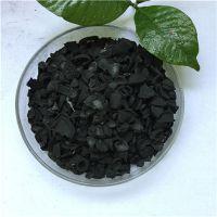 供应废气处理用果壳活性炭 净水果壳活性炭厂家