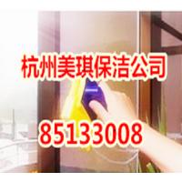 滨江龙禧BOSS港附近家政公司电话|专业钟点工擦玻璃开荒保洁