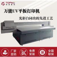 玻璃移门UV喷绘机 推拉门印花机 木质PVC推拉门彩印机印刷机