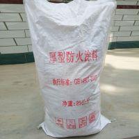 工厂供货钢结构室外厚型防火涂料_厂家出库价格经销