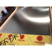厂家直销不锈钢玫瑰金柳条、木纹、2B、砂板等