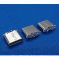 Type-C 11P 白色胶芯公头 USB 3.1 铆压壳180度插板