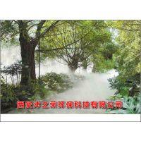 介休人工造雾设备 热带植物园 工厂喷雾除尘产品型号