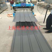 南昌YX35-125-750闭口式压型钢板生产厂家