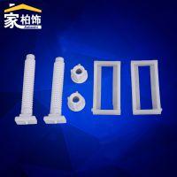 马桶螺丝盖板螺丝马桶固定螺丝马桶盖配件马桶盖螺丝配件多规格选