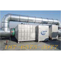 制药废气等离子UV光解除臭净化器,组合式废气治理。