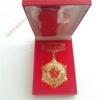 深圳厂家专业定制退伍l聚会老兵纪念章勋章定做纯铜镀金 广西纪念章