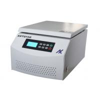 AXTG16G 台式高速离心机 全国的实验室离心机厂家