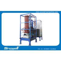 思诺威尔1吨管冰机保鲜
