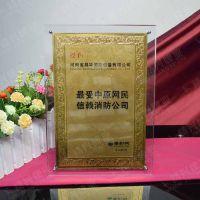 广州精兴厂家 亚克力夹板 亚克力摆台批发制作 广告牌 展示牌 授权牌量多从优