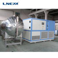 配套反应釜蒸饱系统控温工业冷冻机的适用范围介绍