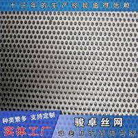现货钢板菱形网 过滤多孔板 六角孔冲孔筛板