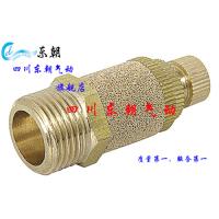 东朝 BESL 通用型铜消声器