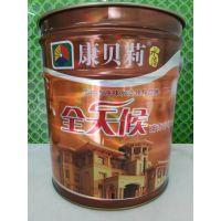 深圳罗湖区新型1025耐候外墙面漆厂家批发康贝莉漆18825447137小蒋