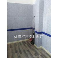 高安市聚酯纤维板阻燃背景墙吸音板尺寸