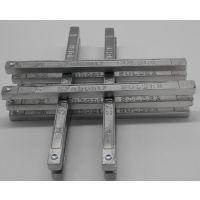 无铅锡条与有铅锡条都会产生锡渣的原因是什么?