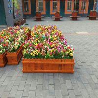 河北绿美供应厂家直销户外防腐木花箱组合 街道木质花箱 组合户外花盆