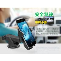 乐迪讯车载变形伸缩杆自动锁手机支架 汽车吸盘式手机支架