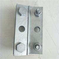厂家直销冷镀热镀双槽夹板/单槽夹板、地线夹板