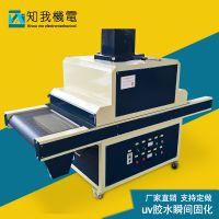 恒温50~70℃紫外线uv固化机5.6kw两灯医疗设备紫外线uv机