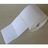 东莞智彤印刷 铜板纸材料标签 定制批发