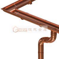 广州捷思铜装饰屋外排水外排雨水沟