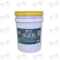 混凝土抛光剂厂家直销 地坪渗透型抛光剂西卡福