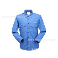 雷克兰Lakeland 8.7cal/cm2防电弧衬衫AR8-S-LAS透气舒适防护服