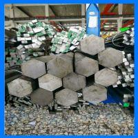 现货供应【宝钢】42CrMo合金结构钢棒 圆钢42CrMo结构钢六角棒 非标定做 保质保量
