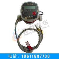 厂家直销DN20 超声波热量表