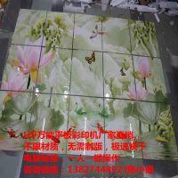 3D立体瓷砖壁画彩绘机多少钱一台?