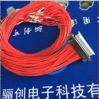 骊创矩形连接器 J30J-51TJ-460-26AWG-R 插头插座51芯
