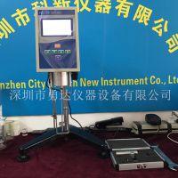 表印油墨粘度计 UV固化油墨粘度测量仪YD/NDJ-8S