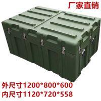 野战五金工具指挥箱战备物资器材箱绿色高强度LLDPE滚塑箱给养箱器材箱航空箱1200*800*600