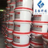 选粉机专业生产名拓高温耐磨陶瓷胶 环氧树脂胶 陶瓷片粘合剂