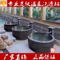 景德镇陶瓷洗浴大缸日式陶瓷泡澡缸1.2米酒店温泉会所泡澡缸定制